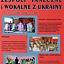 Koncert zespołów tanecznych i wokalnych z Ukrainy