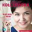 Kiedy życie daje w kość... Katarzyna Kołczewska w księgarni Matras  w Warszawie