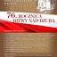 Obchody 76. rocznicy Bitwy nad Bzurą