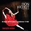 """""""Don Kichot"""" - retransmisja baletu z Teatru Bolszoj w Moskwie - Nasze Kino"""