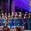 """Inauguracja cyklu koncertów """"1050 lat w muzyce"""""""