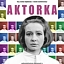 """Aktorka"" - Nasze Kino"