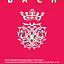 Urodziny Bacha 2016 – historyczna msza luterańska z kantatą