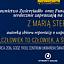 """Zapiski z Ukrainy Marii Stepan """"Człowiek to człowiek, a śmierć to śmierć"""""""