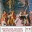 """""""Wratislavia Cantans - muzyka na plakacie. Kolekcje Ossolineum"""""""