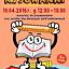 Czytanki-rysowanki w DK Włochy