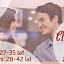 Chrześcijańskie Randki (Speed Dating)