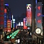 Przeobrażenia współczesnych Chin z ekonomicznego punktu widzenia