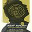X lat Ethno Jazz Festival ASAF AVIDAN - Into The Labyrinth Solo Tour