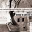 Proza i poezja. Kłodzko w latach 60. XX wieku czyli Nocne zwiedzanie miasta z dreszczykiem