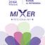 Mixer Regionalny 2016 w Łodzi