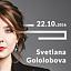 Recital Svetlany Gololobovej