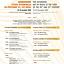 """KONCERT UCZESTNIKÓW - Międzynarodowa Sesja Naukowo-Artystyczna """"Akordeonowa sztuka wykonawcza na przełomie XX i XXI wieku"""""""