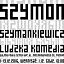 """Marcin Markowski i Szymon Szymankiewicz jako obserwatorzy """"Ludzkiej komedii"""""""