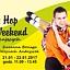"""""""Lindy Hop Weekend"""""""