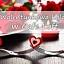 Walentynki w Cafe Loft 14.02