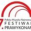 7\. Festiwal Prawykonań Polska Muzyka Najnowsza / Kwartet Śląski
