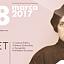 Dni Kobiet w synagodze Pod Białym Bocianem | Spektakl, pokaz filmu, zwiedzanie mykwy
