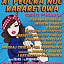 XI Płocka Noc Kabaretowa - Kobieta pracująca - rejestracja POLSAT