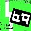 I TAKI I OWAKI – III Warszawski Festiwal Teatrów Dzieci i Młodzieży
