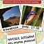 Slajdowisko z Robertem Gondkiem. Namibia i Botswana w DK Włochy