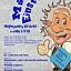 Mali Einsteini: Eksperymenty z jajem czyli warsztaty wielkanocne