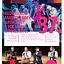 Koncert Galowy 37 PPA - Budorigum już na DVD