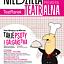 Premiery w Teatranku: Pouczające historie zwierząt i przyprawione humorem opowieści z kuchni