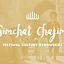 Simchat Chajim Festival 2017