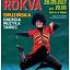 Dance Folk Group ROKVA (Gruzja)