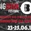 BIG BOOK Festival – transmisje