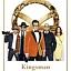 Kingsman: Złoty krąg w kinie Helios w Tomaszowie Maz.