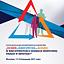 """Ogólnopolska Konferencja Naukowa """"Uczeń - nauczyciel - rodzic w rzeczywistości edukacji muzycznej: triada w kryzysie?"""""""