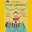 Pchła Szachrajka - spektakl dla dzieci