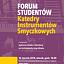 Forum studentów Katedry Instrumentów Smyczkowych