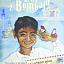 Edi z Bombaju- Spektakl dla dzieci