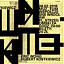 Eric Wong / Hubert Kostkiewicz. Koncert