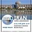 Slajdowisko: Iran - selfie z Ajatollahem!