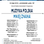 Muzyka polska mniej znana