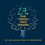 XXVII Finał Turnieju Poezji Śpiewanej - I koncert konkursowy