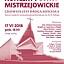 Koncerty Mistrzejowickie: Człowiek jest drogą kościoła. Koncert z okazji 35. rocznicy konsekracji kościoła pw. św. M. M. Kolbego