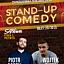 Stand-up No Limits: Wojtek Pięta, Piotr Popek # Przemyśl
