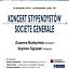 Koncert stypendystów Societe Generale