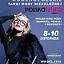 Ogólnopolskie targi mody niezależnej Polska Szafa by Fashion Meeting