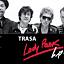 Lady Pank - Trasa koncertowa LP1
