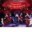 Koncert Karnawałowy - Wielka Gala Operetkowo-Musicalowa: Teatr Narodowy Operetki Kijowskiej