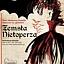 """""""Zemsta Nietoperza"""", operetka Johanna Straussa w wykonaniu Teatru Castello"""