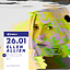 Ellen Allien x Prozak 2.0