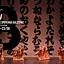 Tokyo Ballet - KABUKI