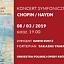 Koncert Orkiestry Polskiej Opery Królewskiej - Chopin/ Haydn